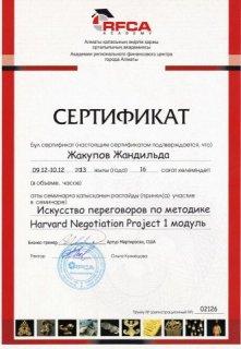 phoca_thumb_l_sertificat_1.jpg